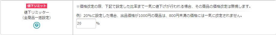 2017-04-13_15h46_10