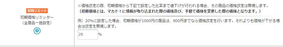 2017-04-13_15h47_00