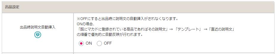 2018-09-03_11h44_35