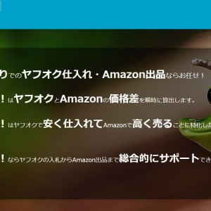 2016-09-03_17h01_09