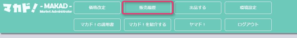 2016-09-15_18h37_06