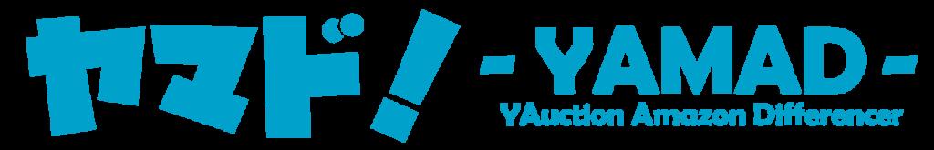 ヤフオク Amazon 仕入れ管理ツール「ヤマド!」をリリースしました。