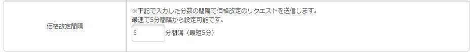 2016-11-15_18h13_10