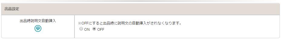 2017-03-15_16h46_30