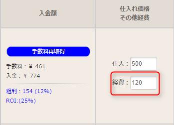 2017-04-01_14h10_52