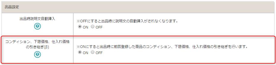 2017-04-04_16h40_59