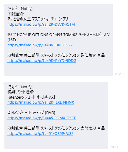 2017-11-17_20h23_13