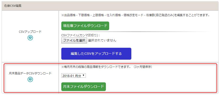 2018-02-01_12h04_09