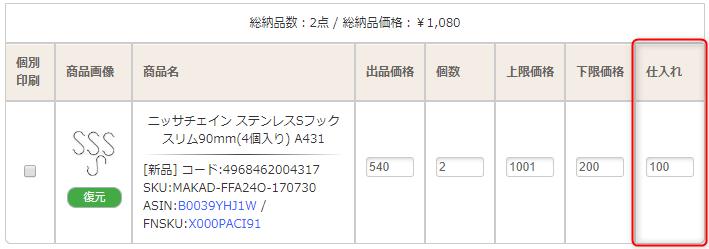 2018-09-20_10h14_45